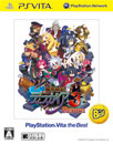 PS Vita 魔界戦記ディスガイア3 Return PlayStation Vita the Best