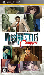 PSP MISSINGPARTS the TANTEI stories Complete