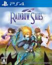 PS4「Rainbow Skies」